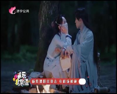 娛樂非常道 — 20190419