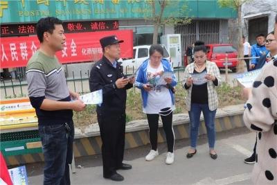 金乡:防范诈骗人人参与 和谐社会个个受益