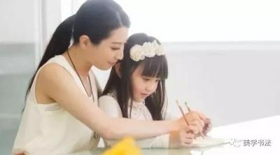 孩子练字很不错,写作业却没效果?家长请别急!