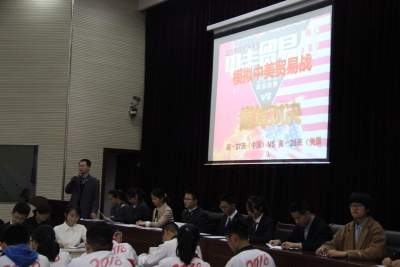 體驗讓思想政治課充滿活力 兗州一中開展政治素養提升課堂