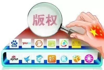 """新華銳評:""""視覺中國"""",咋啥都是你的"""