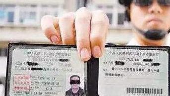 济宁这10名驾驶人因危险驾驶罪被吊销驾驶证!