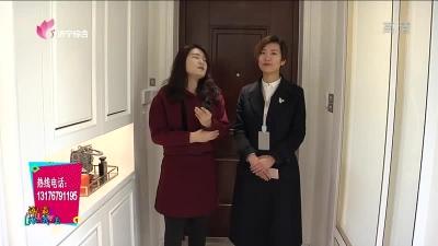 濟寧財經報道 — 20190406