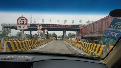 国道105济宁收费站6月底停止收费 预计7月拆除