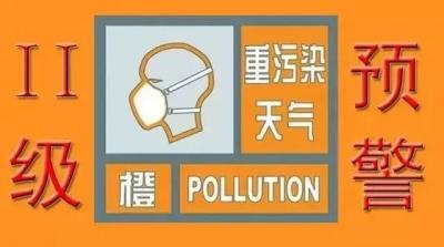济宁发布重污染天气橙色预警!所有企业无豁免