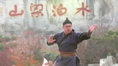中国影像方志·梁山篇,完整视频来了!