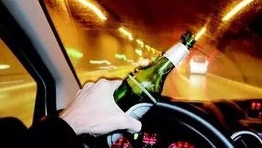 曝光台   必威betway又有54人因危險駕駛罪被吊銷駕駛證