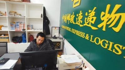 济宁邮政公司招聘27人,今起至23日报名