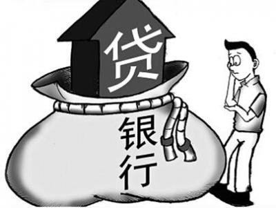 工行曲阜支行个人贷款市场竞争力领先同业