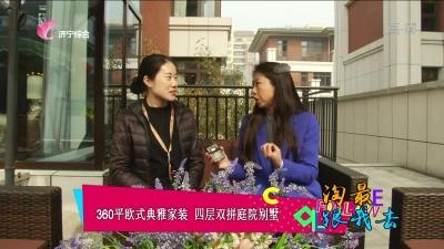 必威betway財經報道——20190427