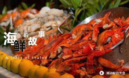 饕餮福音:膠東海鮮美食節即將來襲!