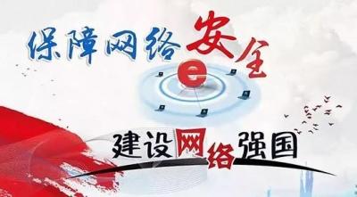 """新华网评:以人民为中心聚合强劲""""网动力"""""""