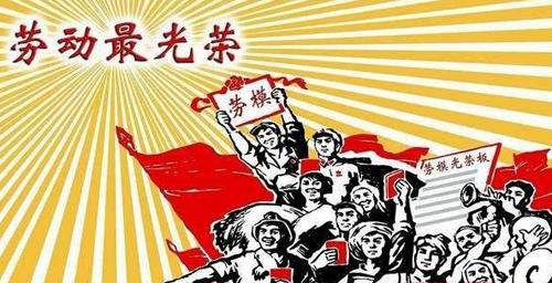 2019年全國工人先鋒號公示名單 濟寧誰入圍了?
