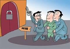 人民日報:領導幹部要善於發現問題解決問題