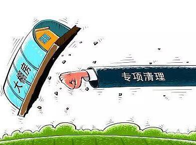 """兗州公安分局依法處置一起阻礙拆除""""大棚房""""違法行為"""