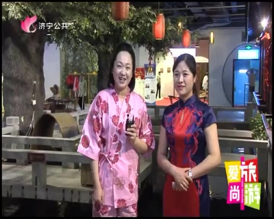 愛尚旅遊 — 20190424