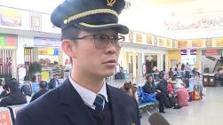 旅客突發癲癇 兗州火車站工作人員暖心救援