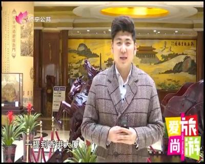 愛尚旅遊 — 20190422