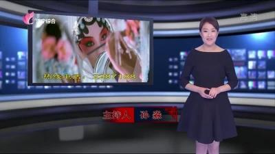 家在济宁——20190429