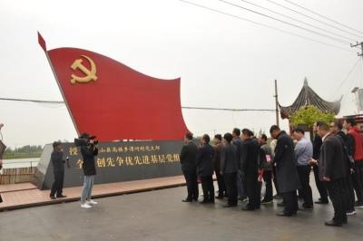 传承红色基因 济宁市文化市场综合执法局开展主题党日活动