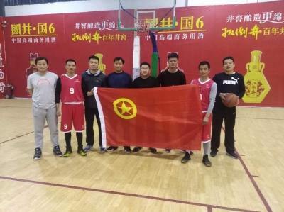 古槐街道東門社區團支部開展團員籃球友誼活動