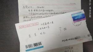 一封来自北京《寻人感谢信》背后的故事
