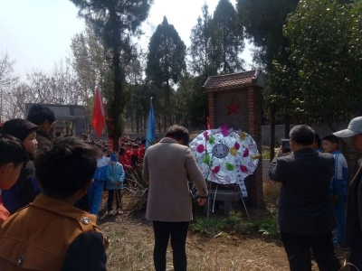 清明祭英烈 传承红色基因 弘扬爱国精神