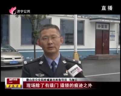 《警务报道 — 直通微山》— 20190419