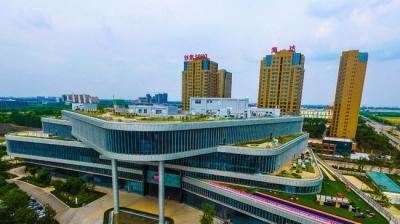 """首家企業搬入""""蓼河數谷"""",高新區孵化科技創新高地"""