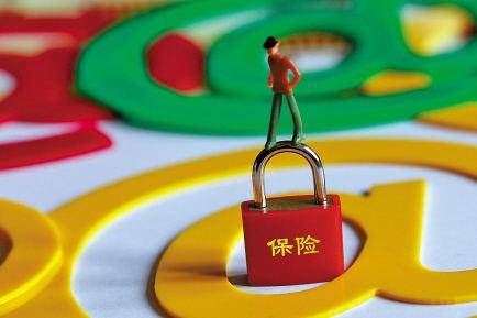 中國人壽濟寧分公司獲評全市民營經濟優秀服務機構