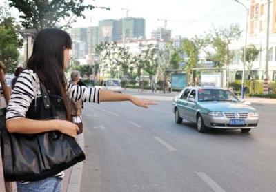 出门乘出租车这些事项要注意 不然吃亏的是自己