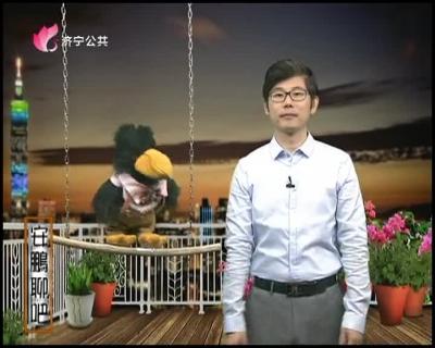 安鵬聊吧 — 20190412
