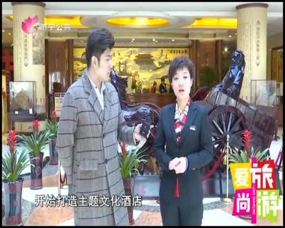 愛尚旅遊 — 20190423
