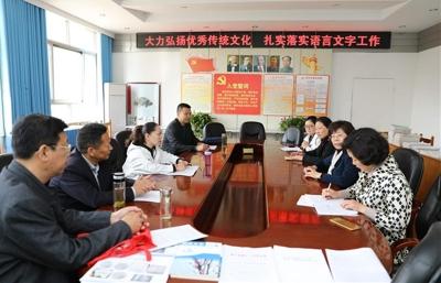 濟寧十三中學迎接市區兩級語言文字評估檢查
