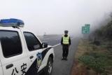 山东发布十大交通事故多发路段 邹城一处