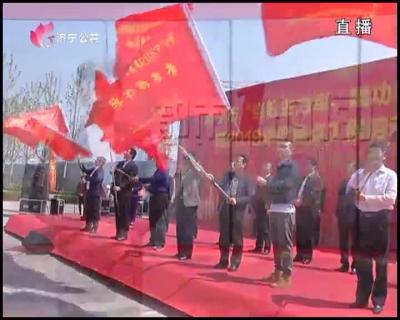 """我市举行""""当好主力军 建功新济宁""""劳动竞赛"""