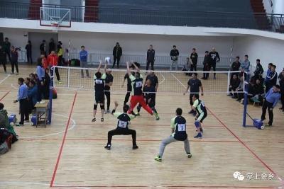山東省第九屆全民健身運動會氣排球比賽在金鄉開幕