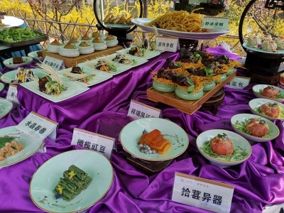 乡村美食开启舌尖盛宴 第四届济宁乡村旅游美食节启动
