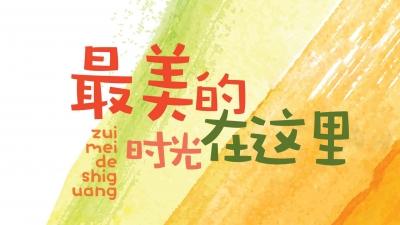 2019年济宁广电书画院&济宁游泳馆强强联合,为您推出暑假班