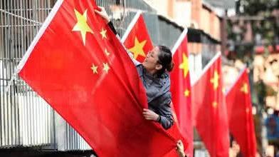 鼓励居民家挂国旗...中办国办发通知,今年国庆这样过