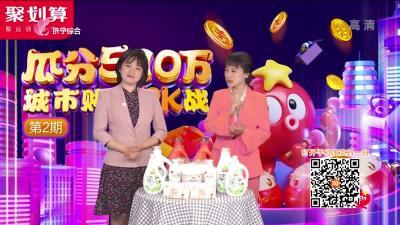必威betway財經報道——20190502