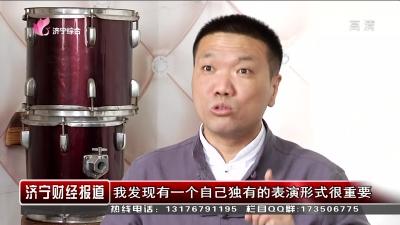必威betway財經報道——20190510