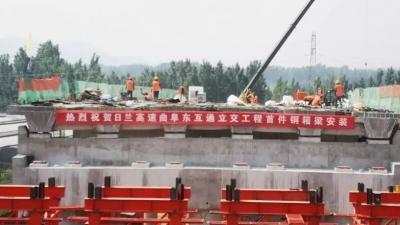新進展|日蘭高速曲阜東互通立交主橋鋼箱梁吊裝開始施工