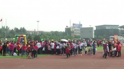 """别样趣味运动会在邹城上演,比的就是一个""""乐"""""""
