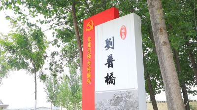 大美梁山 魅力杨营:正在演绎蜕变的特色小镇