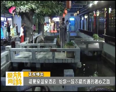爱尚旅游 — 20190522