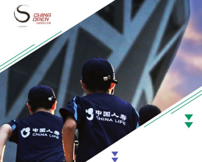 中国人寿邀您参加中网球童选拔训练营济宁站(预选招募)!