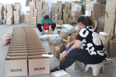 金乡:因户施策、因人施法 助力贫困户精准脱贫