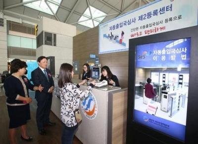 中国公民注意!带这些物品到韩国,或被罚6万人民币!