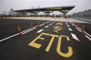 沒安裝ETC的車輛不能上高速?交通部澄清了